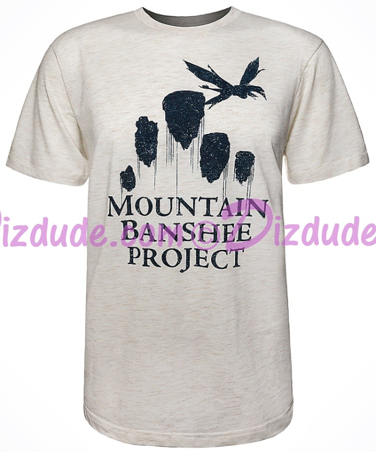 (sold out) Avatar Mountain Banshee Project Adult T-shirt (Tee, Tshirt or T shirt) - Disney Pandora – The World of Avatar