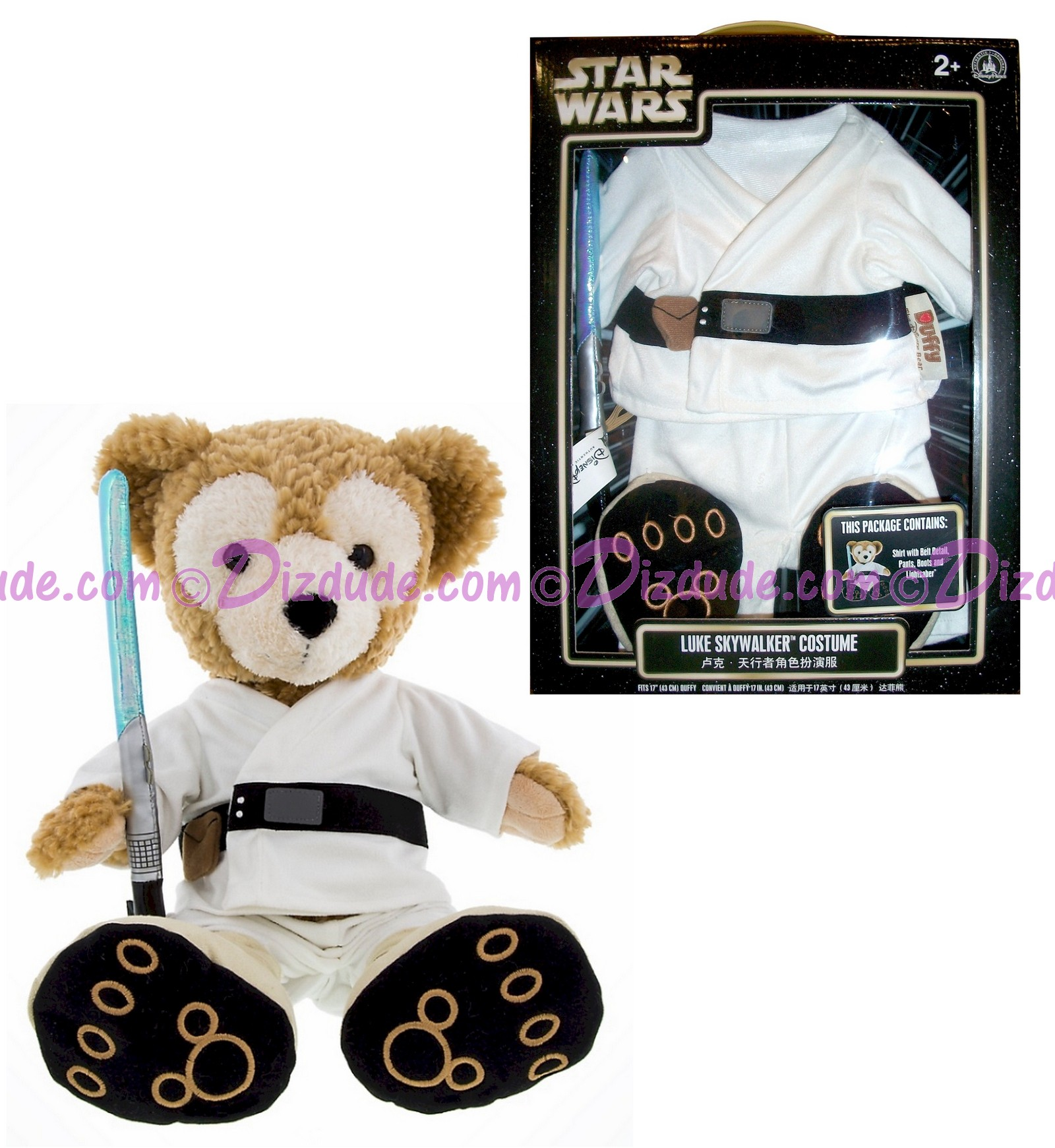 Duffy The Disney Bear - Star Wars Luke Skywalker Costume for 17 inch Plush © Dizdude.com