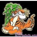Walt Disney World Cast Lanyard Series 2 ~ Jungle Book Shere Khan Pin