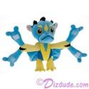 Avatar Prolemuris Plush 9 Inch (23 cm) - Disney Pandora – The World of Avatar