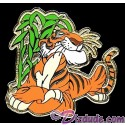 Walt Disney World Cast Lanyard Series 2 ~ Jungle Book Shere Khan Pin
