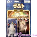 Star Wars R4-H18 Astromech Droid - Disney World DROID FACTORY Action Figures 3¾ Inch - Limited Release
