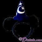 Disney Sorcerers Headband With Mickey Ears © Dizdude.com