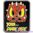 Join the Duck Side © Dizdude.com