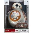 BB-8 Talking Action Figure with Lights & 25+ Sounds Effects - Disney Star Wars Episode VIII: The Last Jedi © Dizdude.com