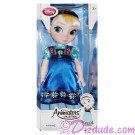 Disney Frozen Elsa Doll - Animators Collection - Frozen Summer Fun Event 2014 ~ Walt Disney World exclusive version