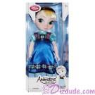 Disney Frozen Elsa Doll - Animators Collection - Frozen Summer Fun Event 2014 ~ Walt Disney World exclusive version