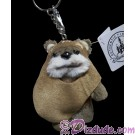 Plush Ewok Key Chain