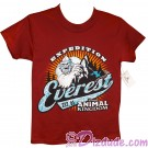 Disney's Animal Kingdom - Expedition Everest Yeti Logo Youth T-Shirt (Tee, Tshirt or T Shirt)