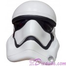 Disney Star Wars: The Force Awakens First Order Stormtrooper Helmet Bank © Dizdude.com