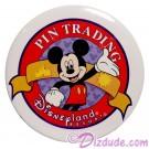 Disneyland Classic Mickey Pin Trading Logo Cast Exclusive Button © Dizdude.com