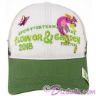 Disney Epcot International Flower & Garden Festival 2018 Adult Baseball Cap