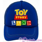 Disney's Toy Story Land Adjustable Baseball Cap © Dizdude.com