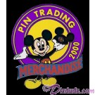 Walt Disney World Cast Member Pin Trading 2000 Merchandise Limited Edition 5000 © Dizdude.com
