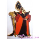 Walt Disney World Aladdin Core Pins - Jafar © Dizdude.com