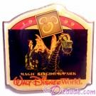 WDW Something New in Every Corner Press Set - Magic Kingdom Park / Electric Light Parade - Elliott Pin