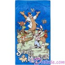 Splash Mountain Br'er Rabbit & Friends Beach Towel ~ Disney Magic Kingdom © Dizdude.com