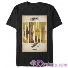 SOLO A Star Wars Story Chewie Poster Adult T-Shirt (Tshirt, T shirt or Tee)  © Dizdude.com