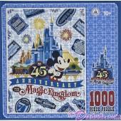 Magic Kingdom 45th Anniversary 1000 Piece Jigsaw Puzzle - Walt Disney World © Dizdude.com