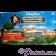 Walt Disney World Train & Trolley Expansion Set © Dizdude.com