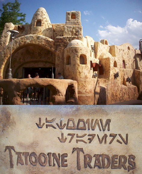 Star Wars Tatooine Traders & Star Tours Ride