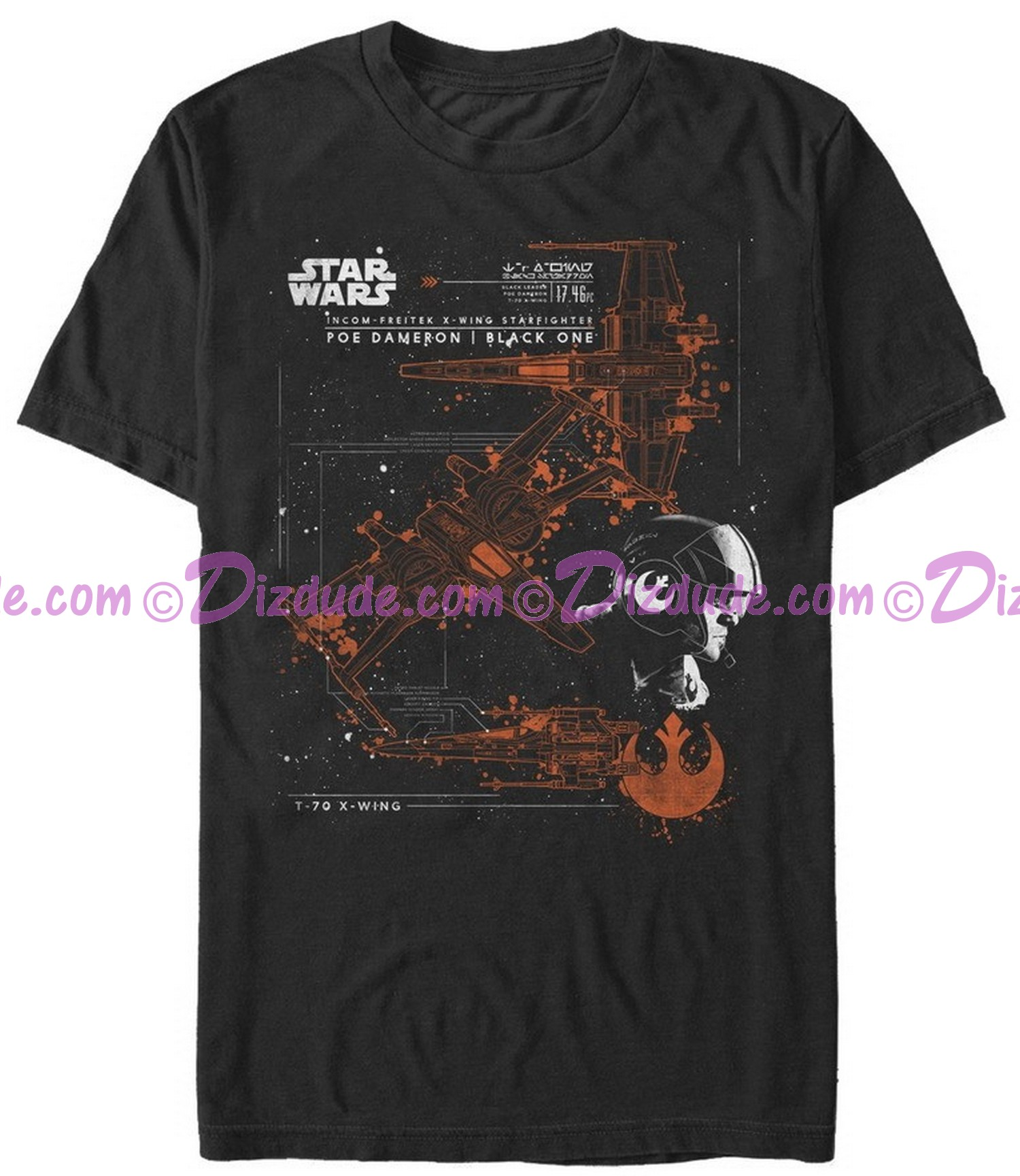 Star Wars The Last Jedi Poe Dameron's X-Wing Adult T-Shirt (Tshirt, T shirt or Tee) © Dizdude.com