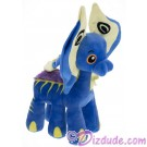 Avatar Hexapede Plush 9 Inch (23 cm) - Disney Pandora – The World of Avatar © Dizdude.com