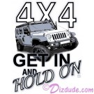 4X4 GET IN AND HOLD ON T-Shirt or Tank Top (Tshirt, T shirt or Tee) © HIPPIEWORKS