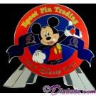 Walt Disney World Epcot Spaceship Earth Trading Pin © Dizdude.com