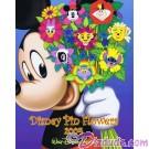 Walt Disney World - Disney Pin Flowers 2004 Pin-Board Limited Edition 2500 © Dizdude.com