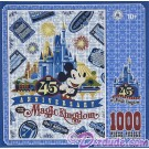 Magic Kingdom 45th Anniversary 1000 Piece Jigsaw Puzzle - Walt Disney World © Dizdude.com
