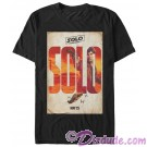 SOLO A Star Wars Story Han Poster Adult T-Shirt (Tshirt, T shirt or Tee)  © Dizdude.com
