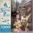 Beauty And The Beast 25th Anniversary 1000 Piece Jigsaw Puzzle- Disney Signature Puzzle © Dizdude.com